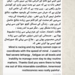 "<font face=""jameel noori nastaleeq"">ہمت، طاقت، اعتماد، جذبہ اور عزم اب پہلے سے زیادہ مضبوط – فیڈبیک"