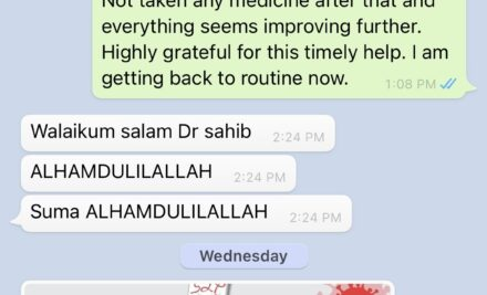 صحت و سلامتی کی طرف واپسی – الحمد للہ – حسین قیصرانی