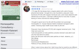 حسین قیصرانی اور آن لائن ہومیوپیتھک علاج – فاخرہ