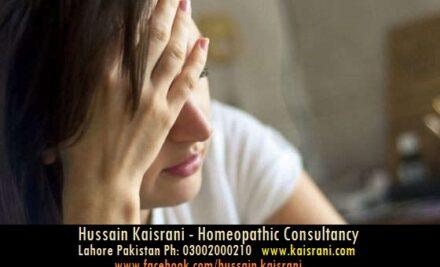 لیکیوریا کا ہومیوپیتھک علاج – حسین قیصرانی۔ (leukorrhea)